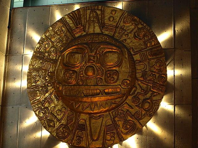 Inti Sol de Echenique, Peru, Latin America For Less, Wikimedia